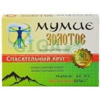 Mumio zlaté 30 tablet á 200mg