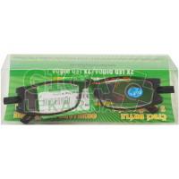 Brýle čtecí American Way s LED osvětlením +3.00