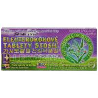 Eleuterokokové tablety Stosil 4.7g = 10 tablet