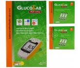 Set GlucoLab 2x proužky 50ks + glukometr ZDARMA