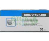 Hitex Standard - Chirurgická ústenka 50ks