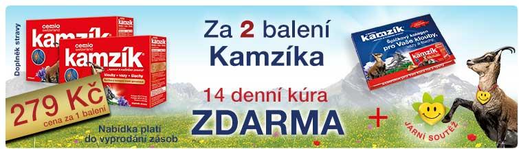GigaLékárna.cz - Cemio Kamzík 135 kapslí (2x60+15) - Vánoce 2015