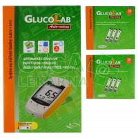 AKČNÍ SET: GlucoLab 2x proužky 50ks + glukometr ZDARMA