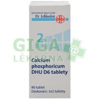 Calcium phosphoricum DHU 80 tablet D6 (No.2)