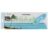 SJH 606A Relaxační gelové brýle