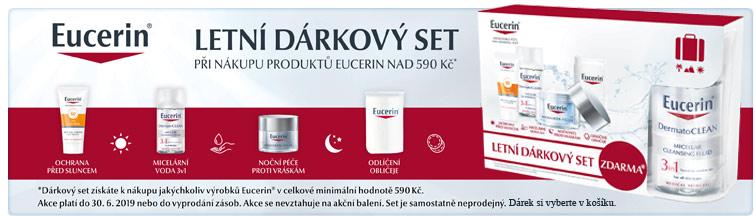 GigaLékárna.cz - Letní dárkový set Eucerin k nákupu nad 590 Kč
