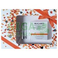 Rugard Vitaminový krém + Balzám na rty zdarma 1sada